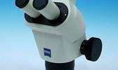 Mikroskopkörper