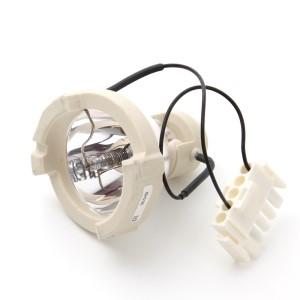 Lampe HXP 200, Ersatz