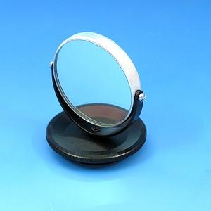 Aufsetzbarer Spiegel Durchlicht für Primo Star Fixed Köhler