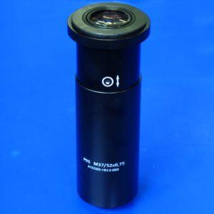 Digitalkamera-Adapter P95 M37/52x0,75 für Primo