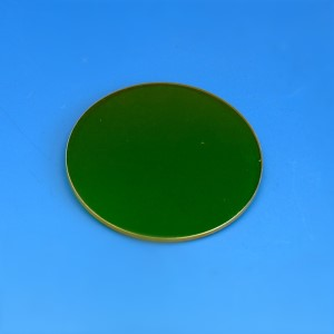 Interferenz-Grünfilter, d=45 mm