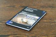Bibliothek der Technik - Optische Inspektion